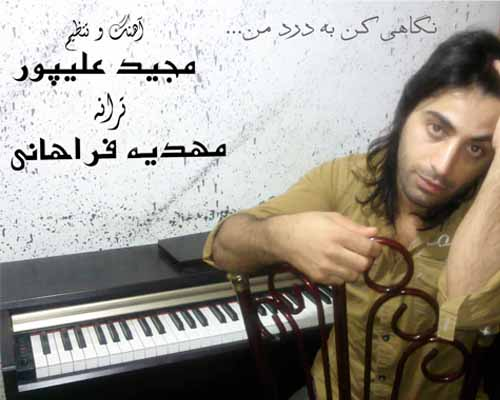 http://majid-alipour.persiangig.com/000000000.jpg