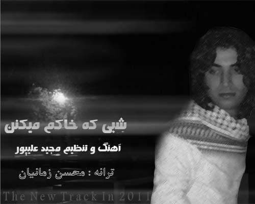 http://majid-alipour.persiangig.com/majid-alipour.jpg
